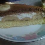 торт сладкое мгновение