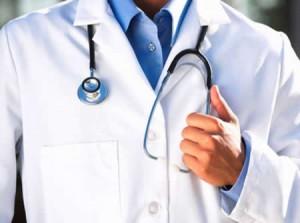 Болезнь-Вильсона-симптомы-и-лечение-300x223